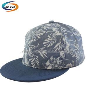 Full Print Cap Snapback 54473752cc79