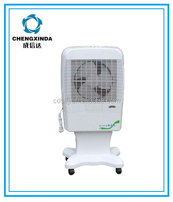 Portable air cooler split base plate lower consumption axial flow fan with CE