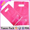 Yason hot dispensing valve tea packing film 3 side sealed white aluminum printed mylar foil bags
