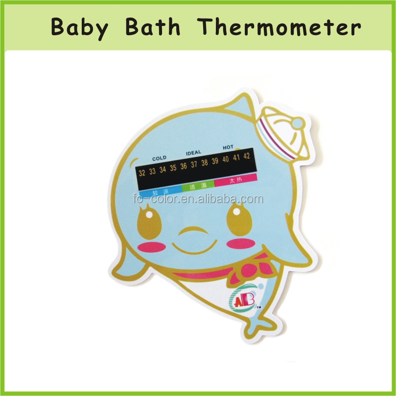 Liquid Crystal Digital Fish Bath Water Thermometer
