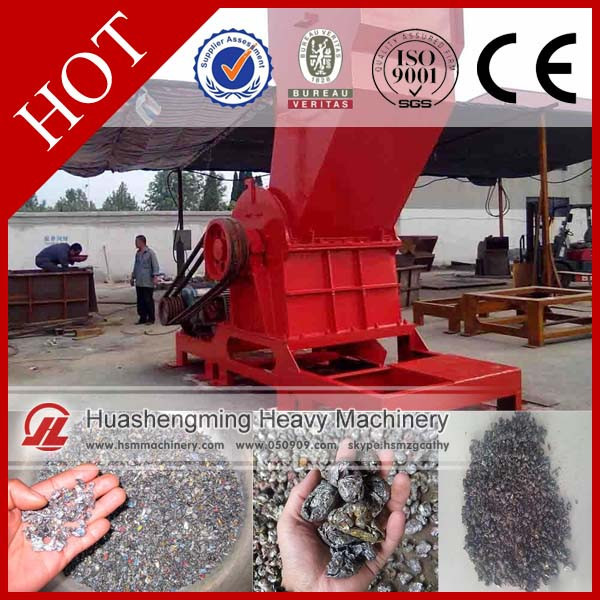 Hot sale HSM CE ISO industrial tin can crusher machine