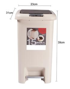 Household plastic double use foot pedal push garbage bin dustbin with inner box