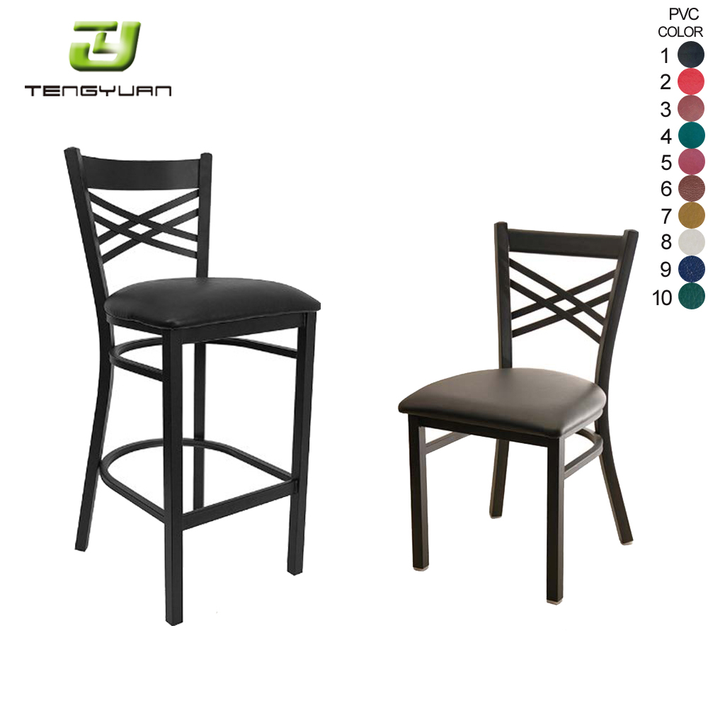 Terrific Industrial Metal Bar Stool Chair Legs Gmtry Best Dining Table And Chair Ideas Images Gmtryco