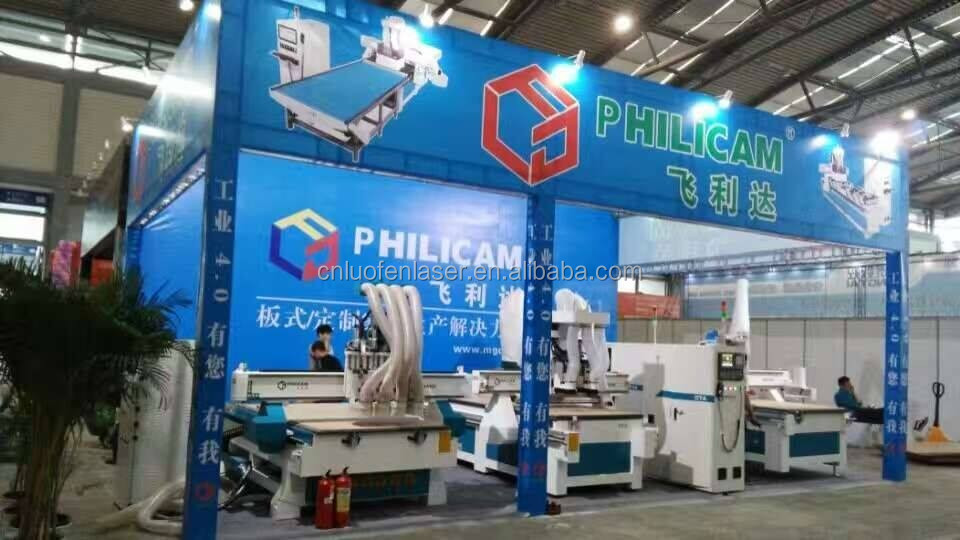 Philicam wood cnc router machine / funiture carving woodworking cnc router