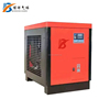 Air or Water- cooled Refrigerated Air Dryer for air compressor