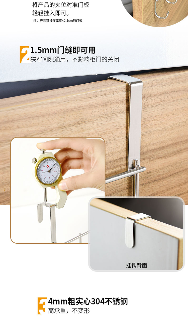 Factory Directly High Quality Kitchen Towel Hook