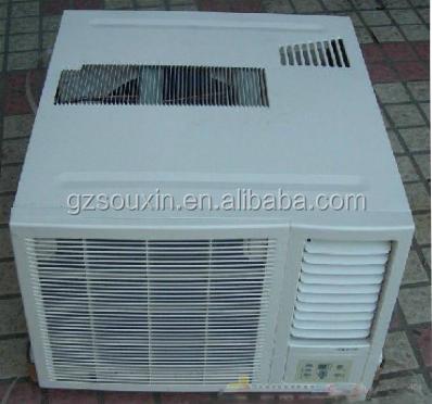 China Frigidaire Air Conditioner, China Frigidaire Air Conditioner