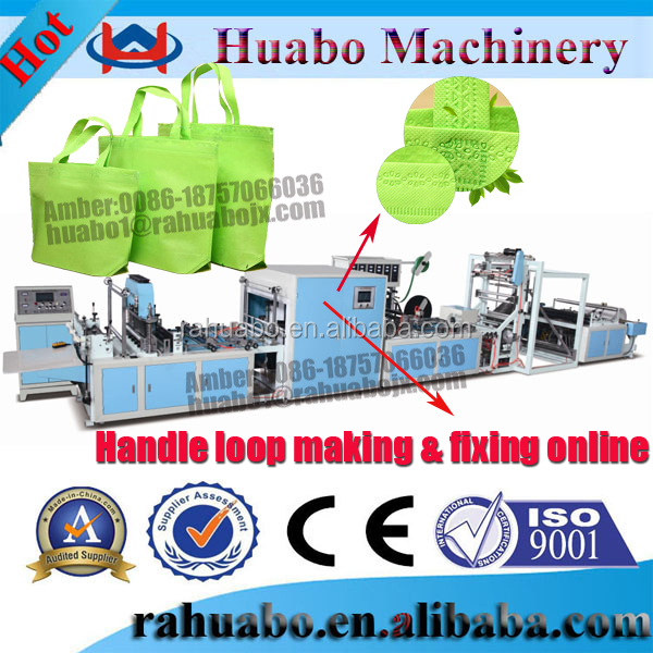 Pro-environment Green non woven bag making machine manual