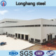 High-Quality Prefab House /Steel Structure Workshop