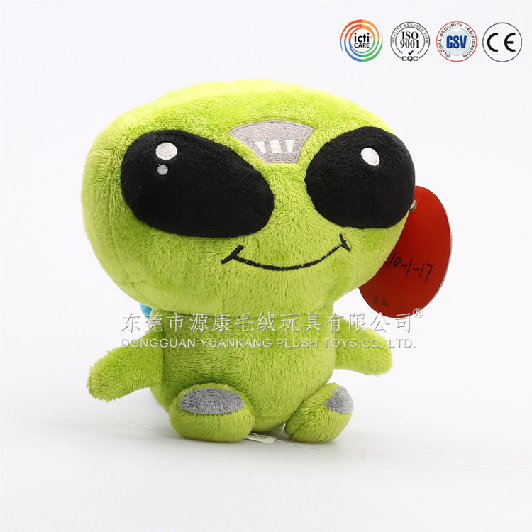 25cm Mini Plush Figure Little Green Alien Plush Toy Doll