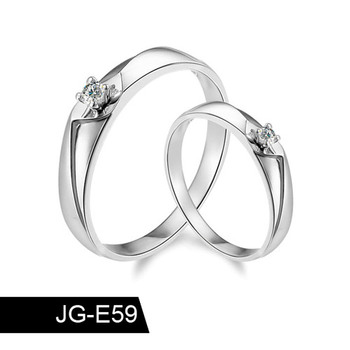 animal sex gay wedding rings for couple - Gay Wedding Ring