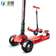 New kids three wheel scooter cheap and good quality children's scooter wholesale teen scooter