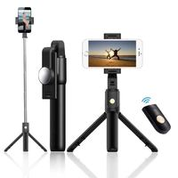 Shenzhen Factory New Extendable Wireless Remote Build-In Tripod Selfie Stick For All Smartphone