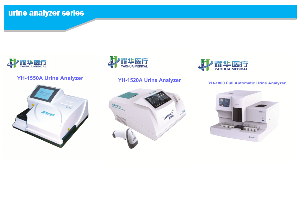 Semi Automatic Urinalysis Machine YH1550