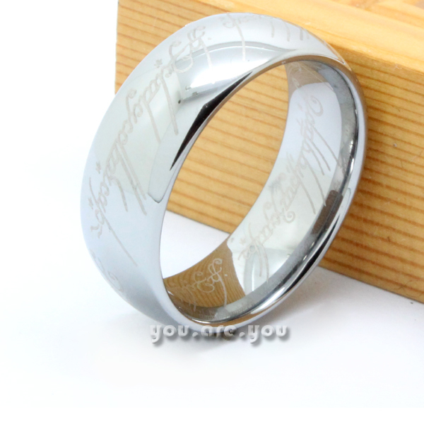 get quotations mens 8mm silver tungsten lord of the rings wedding band size 12 - Lord Of The Rings Wedding Band