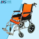 hospital footrest foldable shower chairs for disabled with wheels