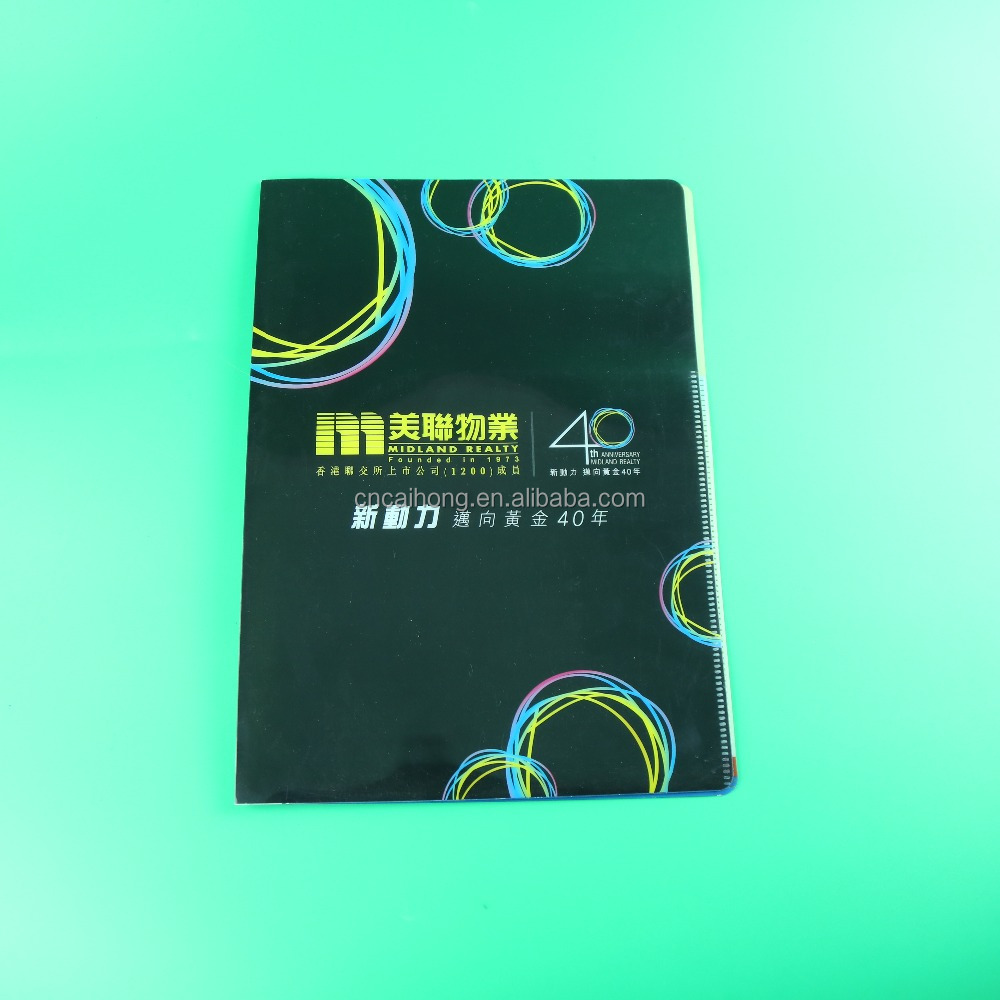 Pp File Folder, Pp File Folder Suppliers and Manufacturers at ...