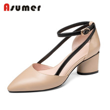 Asumer 2018 new model wholesale high neck ladies shoes casual