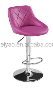 Metal Pu Swivel Bar Stools Purple Leather Chair