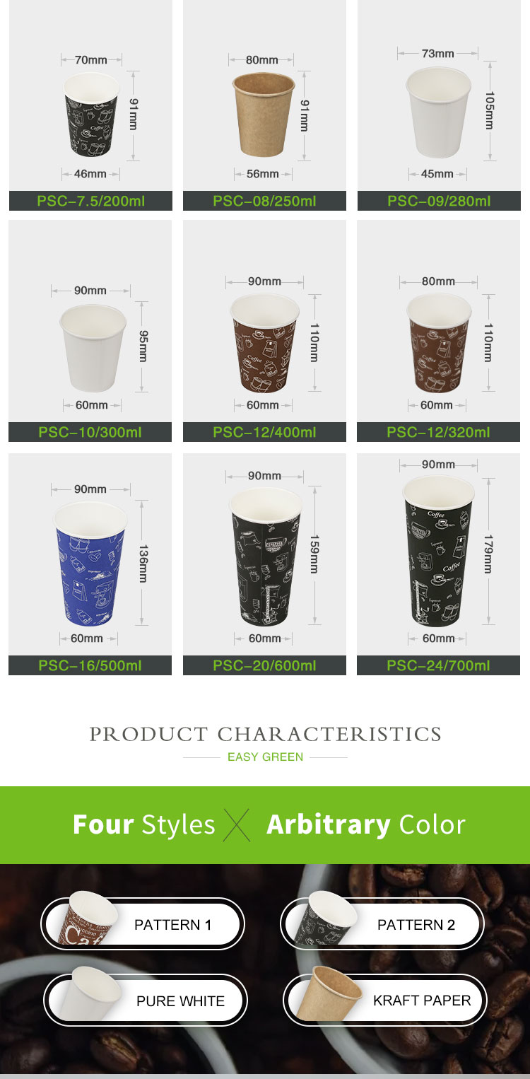 Easy Green 10oz disposable custom printed single wall juice paper cups