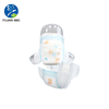 /product-detail/colored-disposable-baby-diaper-wholesalers-in-dubai-uae-korea-malaysia-philippines-karachi-south-africa-oem-odm-60805965138.html
