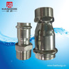 Industrial flexible stainless steel quick release female coupling