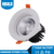 Obals cheap 12w recessed led downlight 3000k led downlight kit trimless led downlight
