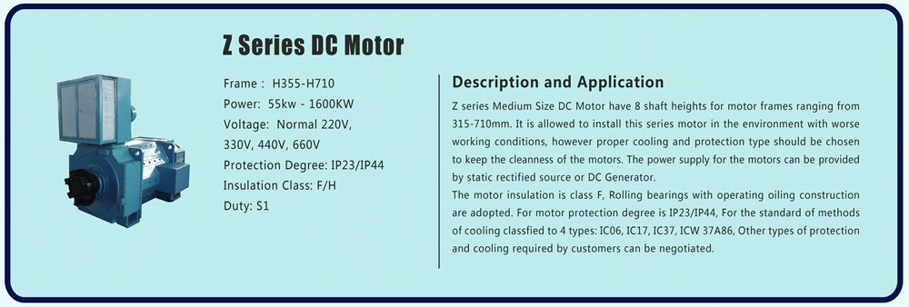 Z710-320 800KW 1000KW 1250KW 1500KW 440V 660V 750V 480~860RPM brush brushed dc electric motor 800 1000 1250 1500 kw