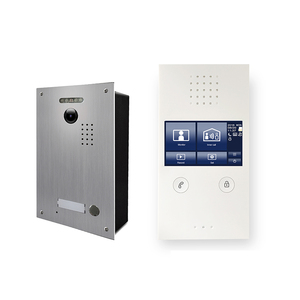 7 inch wired multi apartment economic 2-wire cable system video door phone video intercom with Memory SD card image store