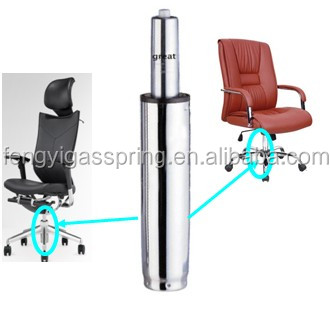 wholesale office chairs replacement parts, office chair lift