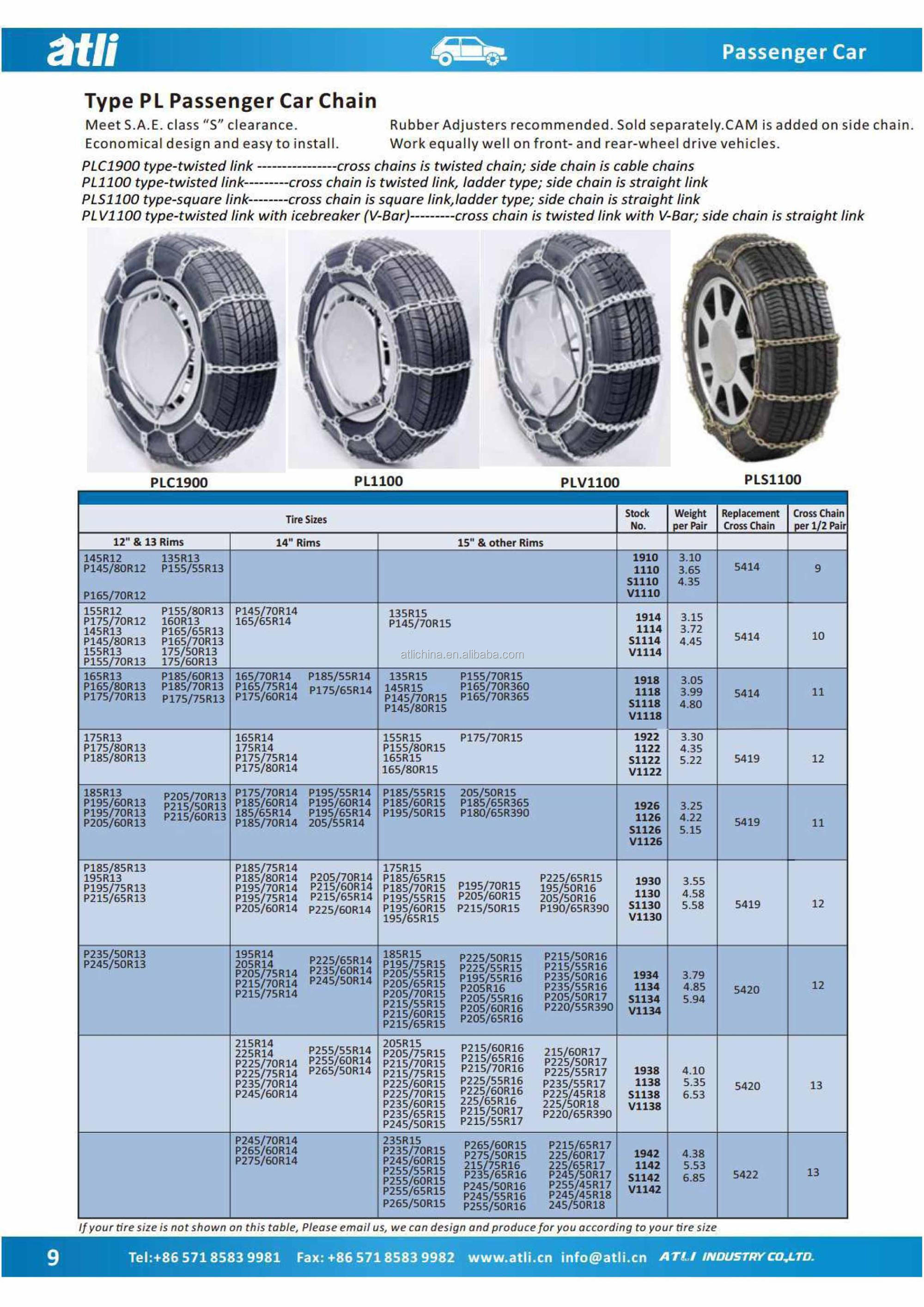 Priced per Pair. 215//65-16 Cable Link Tire Chains TireChain.com P215//65R16