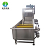 Hot sale Automatic Fruit&Vegetable Cleaning processing Machine from manufacturer for apples pears