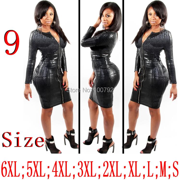 Sexy Bbw Clothing 67