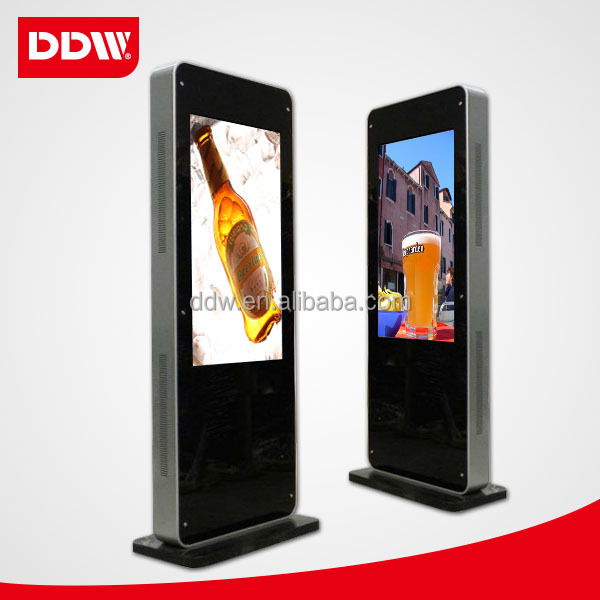 47 inch computer kiosk stand media sign board advertising player of China