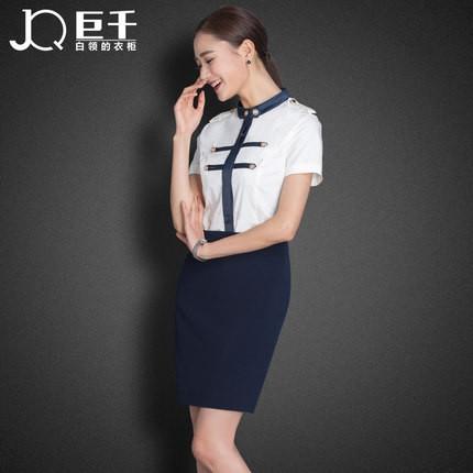 Juqian wholesale oem trendy belted midi bodycon dress for Office design uniform