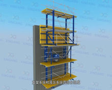 Concrete Hydraulic Automatic Climbing Form