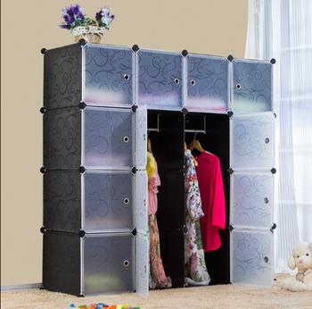 Magic block diy closet