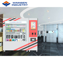Phone Accessories and Electronic Products High-end Vending Machine Accept Customization