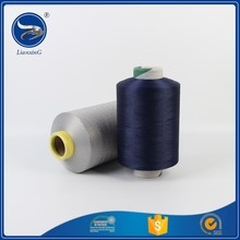 Lowest price ACY polyester and spandex fabric yarn