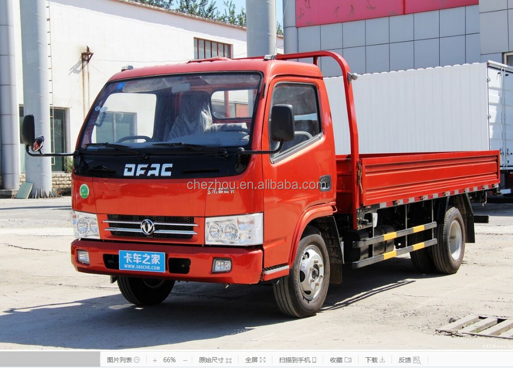 dongfeng mini truck for sale and spart parts for sale on alibaba buy mini semi trucks for sale. Black Bedroom Furniture Sets. Home Design Ideas