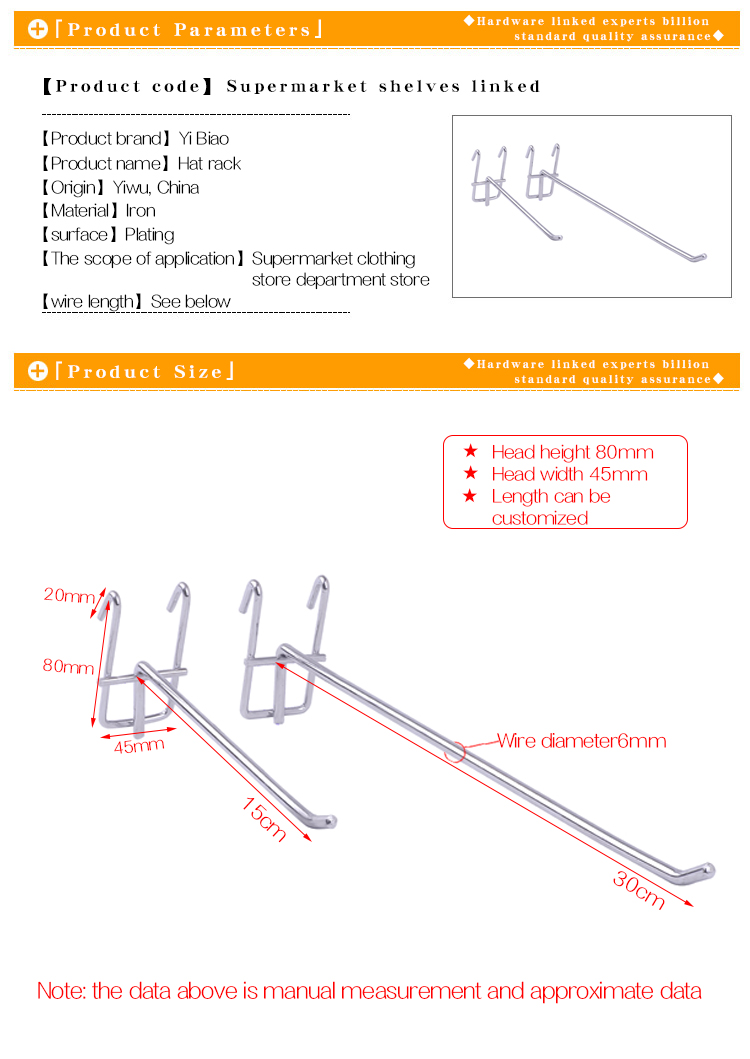 Brand New Gridwall Hooks For Hanging Clothes Wire Mesh Grid Wall ...