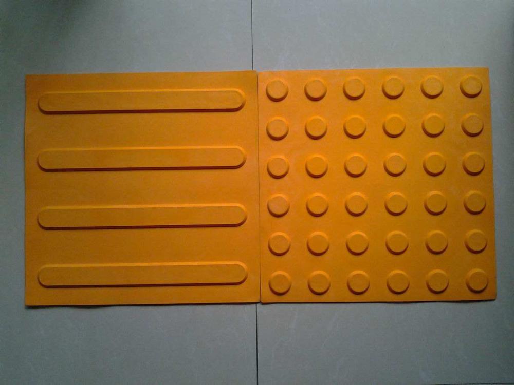 Tile Acid Proof Wear Resistant Access Paving Tiles 300