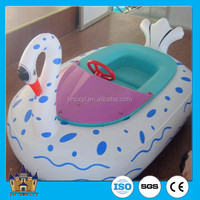 High quality inflatable battery bumper boats rides children games