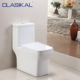 China Alibaba supplier white color bathroom toilet bowl ceramic