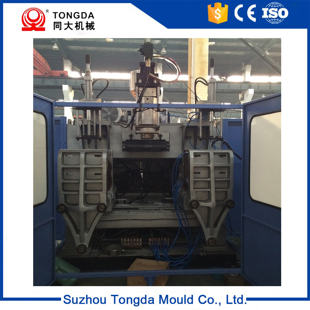 Extrusion blow molding machine for 12L-20L cleaning laundry bottles