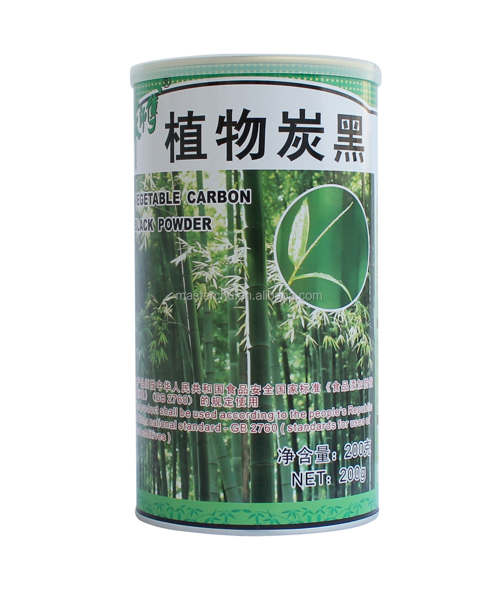 Healthy Food Vegetable Carbon Black Powder Excellent Quality ...