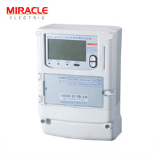 Three phase LCD display multifunctional electricity smart kwh watt hour meter energy meter with button