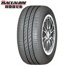 175/70R13 175/65R14 215/75R15 225/45R17 China top 10 PCR tyre factory in qingdao, new produced car tires