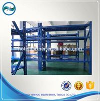 adjustable medium duty Warehouse Rack/storage shelf for wholesale in low cost