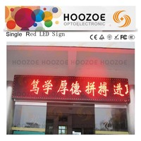 Hoozoe Simple Series- Outdoor Red P10 LED Message SignBoard